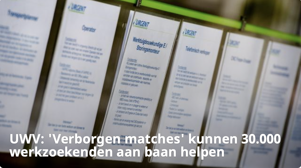 """""""Verborgen matches"""" zijn """"zichtbaar"""" met JobXS PRO"""